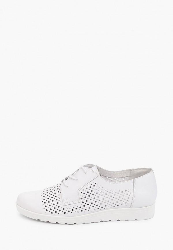 женские низкие ботинки юничел, белые