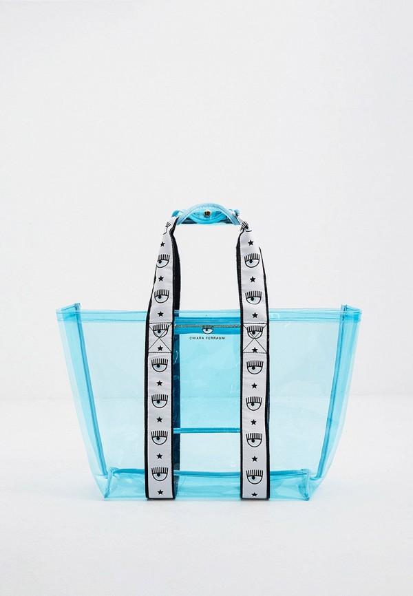 женская пляжные сумка chiara ferragni collection, голубая