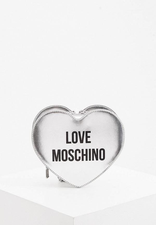 женская сумка через плечо love moschino, серебряная