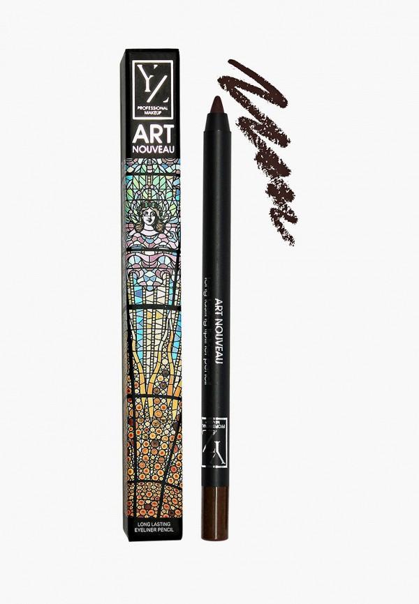 женский карандаш для глаз yllozure, коричневый