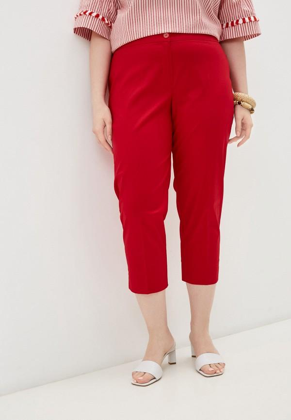 женские повседневные брюки persona by marina rinaldi, красные