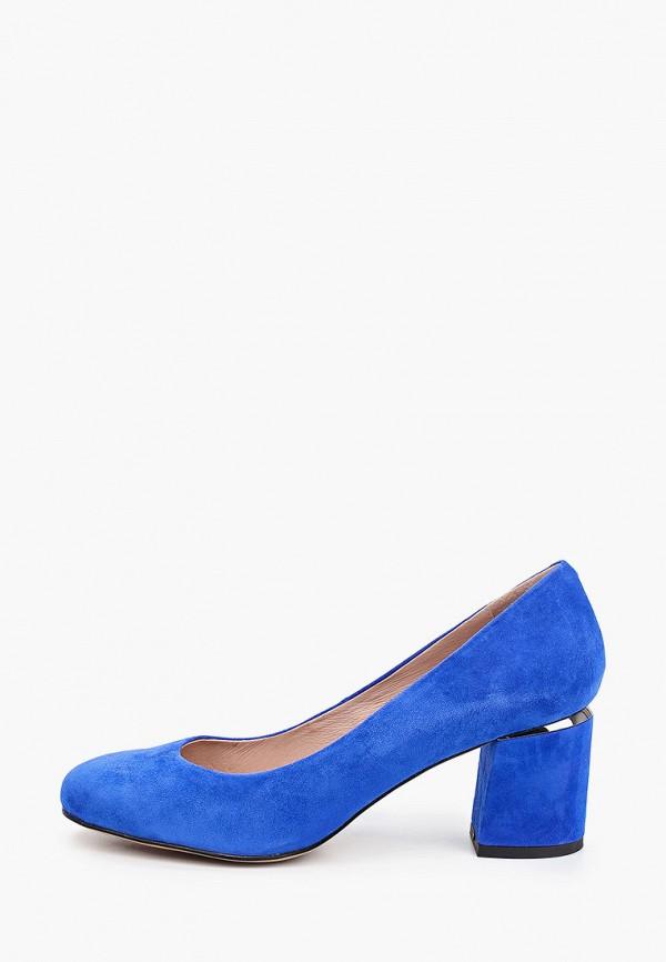 женские туфли с закрытым носом wilmar, синие