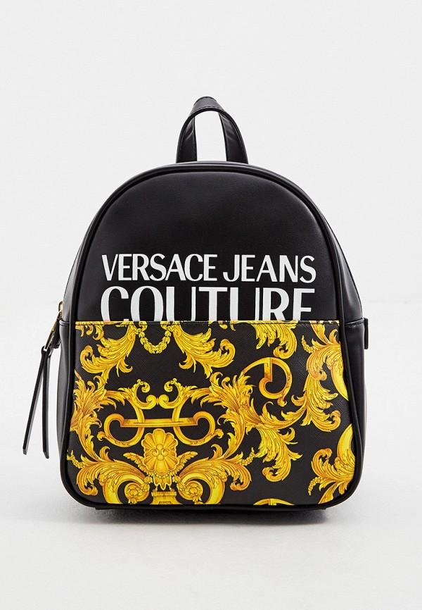 женский рюкзак versace, разноцветный