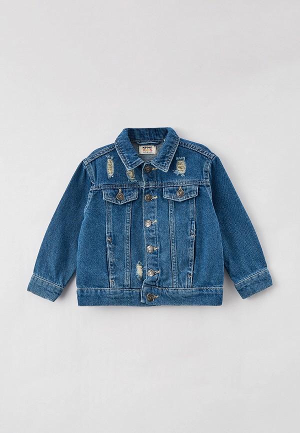куртка koton для мальчика, синяя