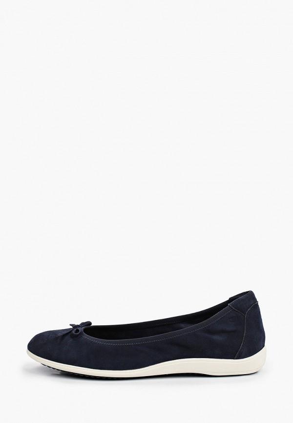 женские балетки tamaris, синие