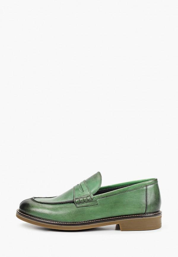 мужские лоферы s.oliver, зеленые