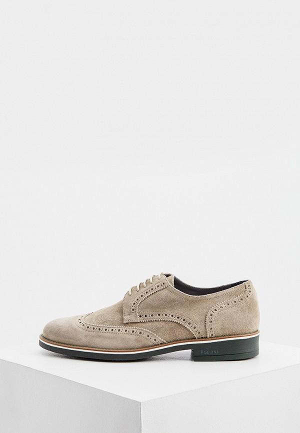 мужские туфли pollini, бежевые