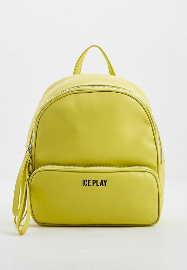 женский рюкзак ice play, желтый