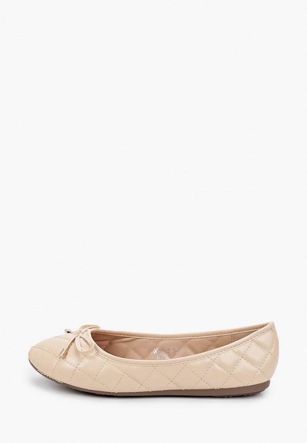 женские балетки sweet shoes, бежевые