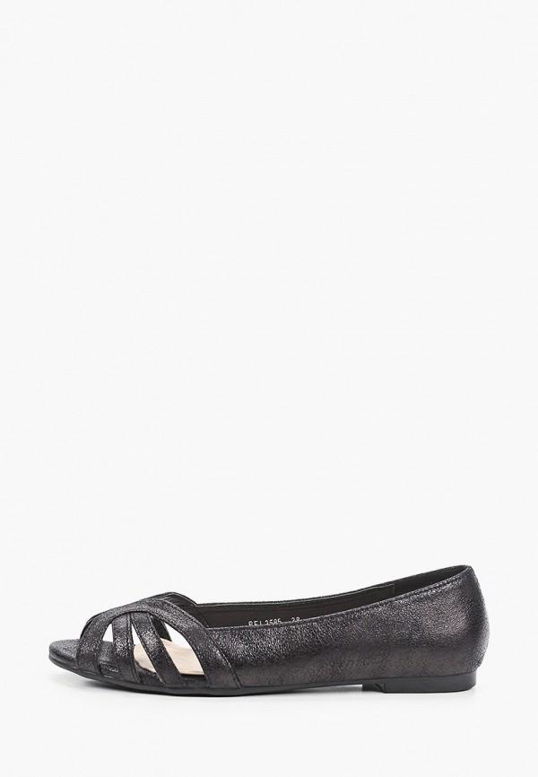 женские туфли с открытым носом la bottine souriante, черные