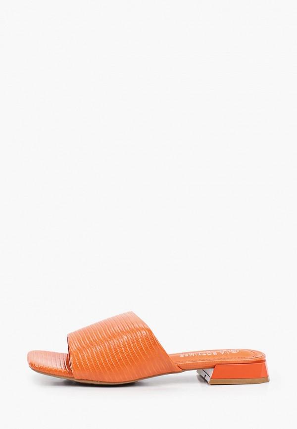 женское сабо la bottine souriante, оранжевое