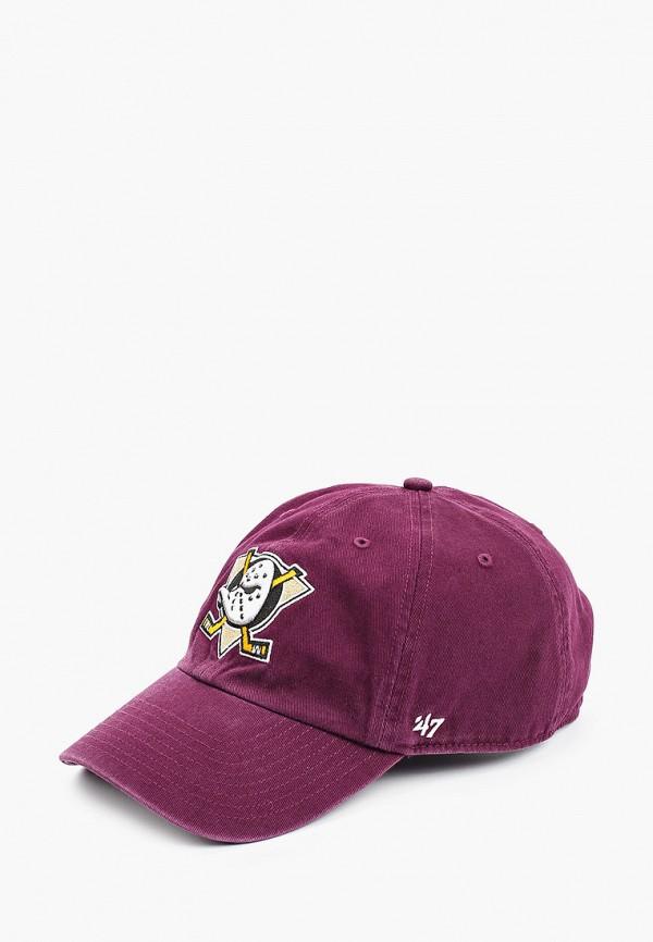 женская бейсболка '47 brand, фиолетовая