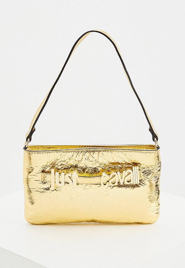 женская сумка через плечо just cavalli, золотая