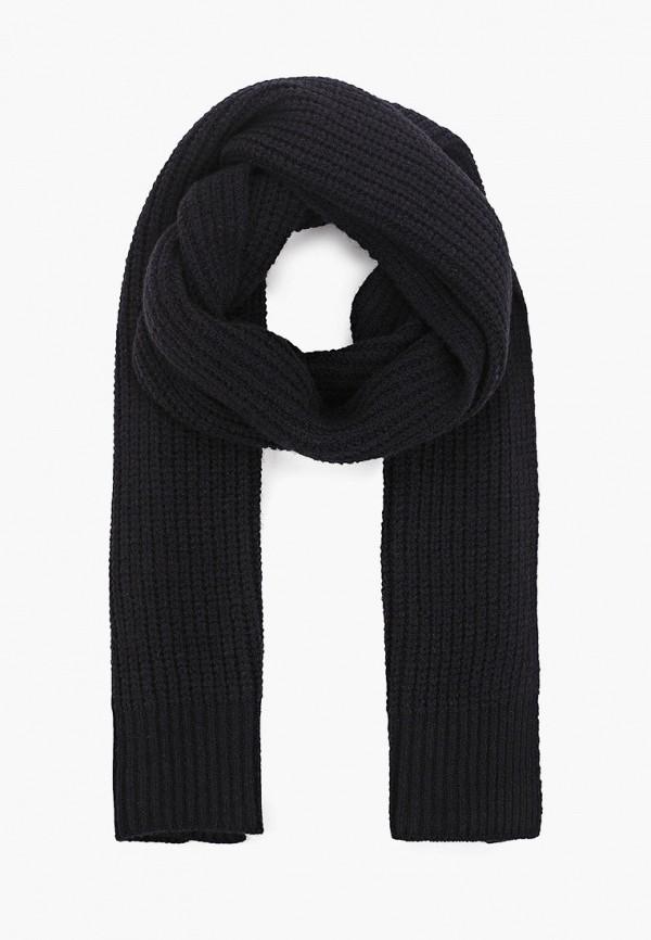 женский шарф claudie pierlot, серый