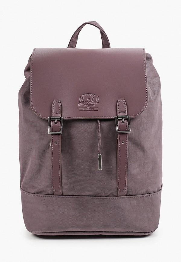 женский рюкзак herschel supply co, фиолетовый