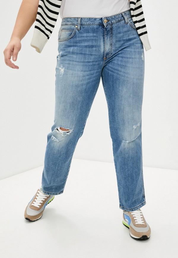 женские джинсы бойфренд ermanno ermanno scervino, голубые