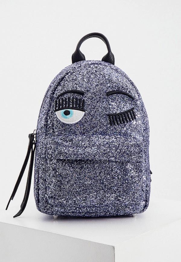 женский рюкзак chiara ferragni collection, фиолетовый