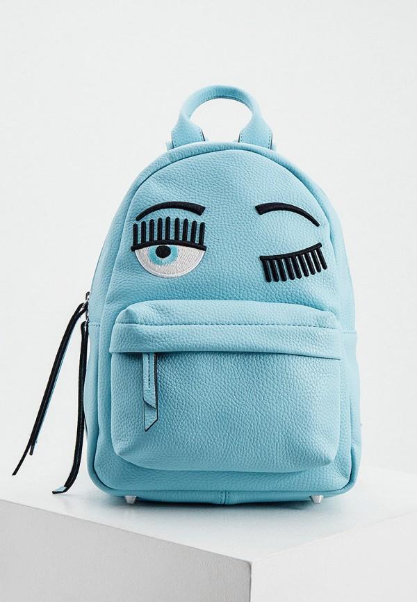 женский рюкзак chiara ferragni collection, голубой