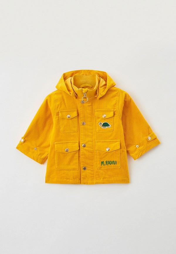 Куртка для девочки Mini Rodini 21610102