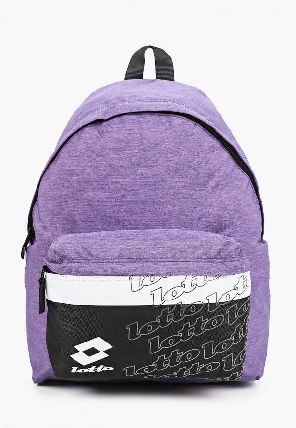женский рюкзак lotto, фиолетовый