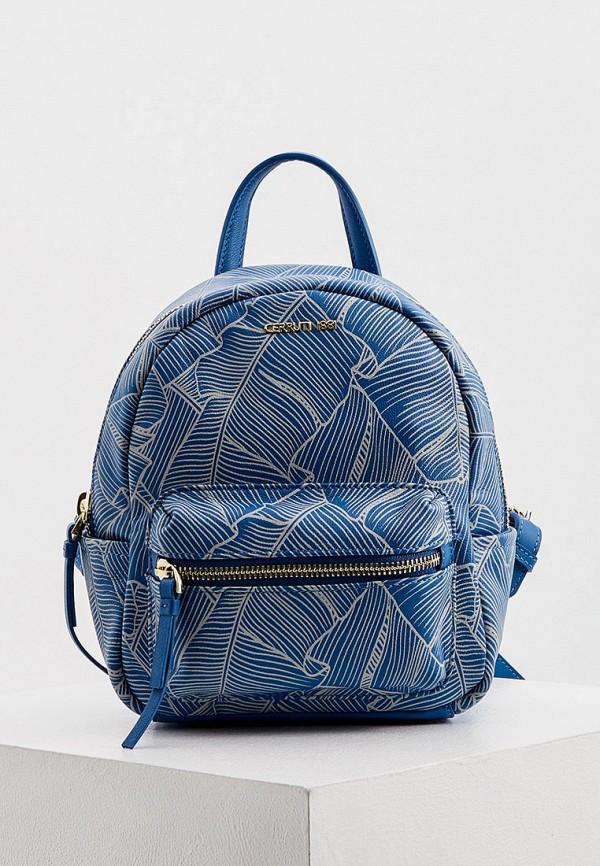 женский рюкзак cerruti 1881, синий