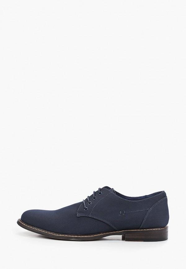 мужские туфли kazar studio, синие