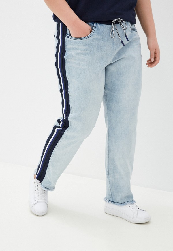 женские джинсы ulla popken, голубые