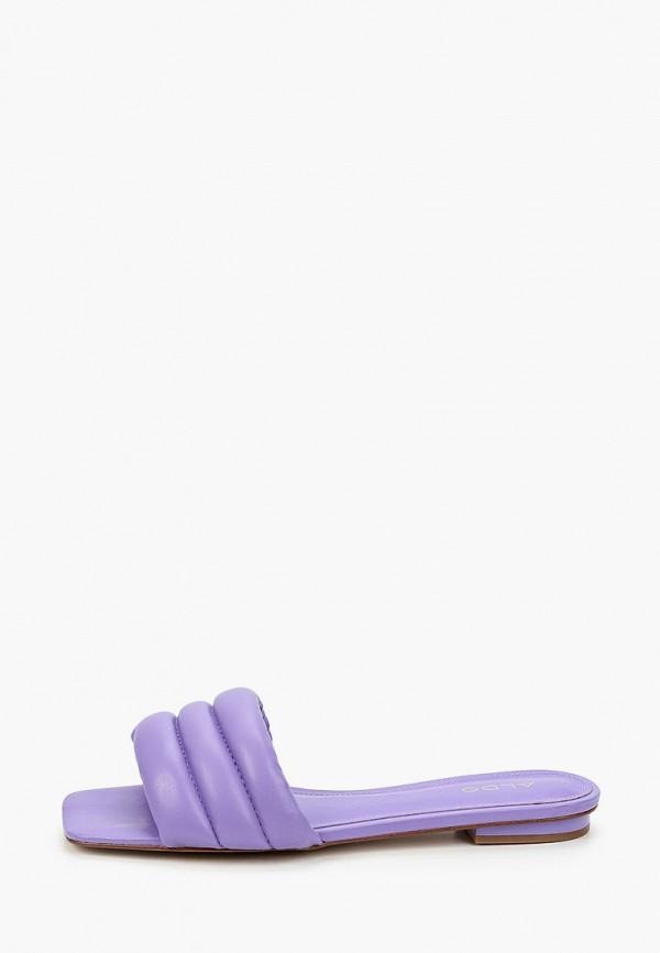женское сабо aldo, фиолетовое