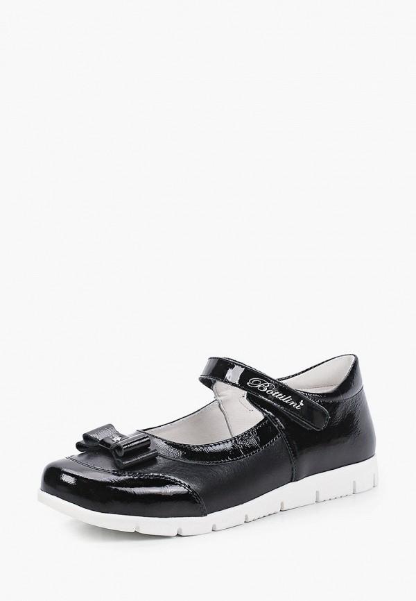 Туфли для девочки Bottilini TS-201(3) Фото 2