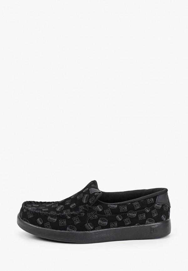 Мокасины DC Shoes