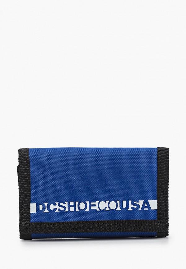 мужской кошелёк dc shoes, синий
