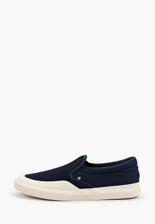 мужские слипоны dc shoes, синие