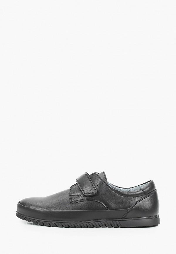 Ботинки для мальчика Kenkä HVC_3423-7_black