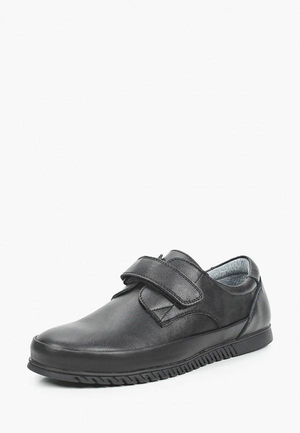 Ботинки для мальчика Kenkä HVC_3423-7_black Фото 2