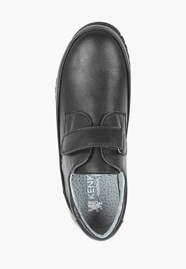 Ботинки для мальчика Kenkä HVC_3423-7_black Фото 4