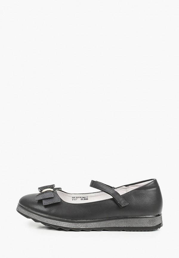 Туфли для девочки Kenkä RWP_8919-04_black
