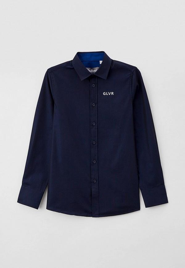 Рубашка для мальчика Gulliver 221GSBJC2310