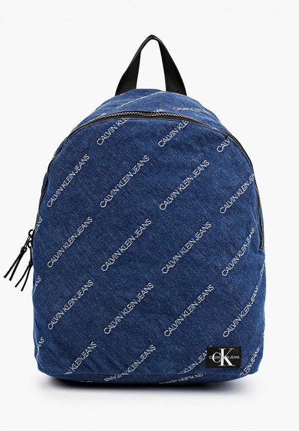 рюкзак calvin klein малыши, синий