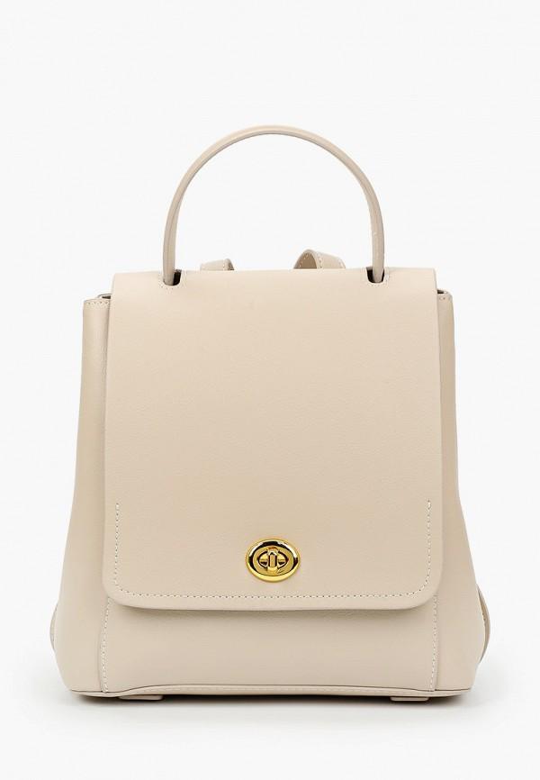 женский рюкзак francesca peretti, бежевый