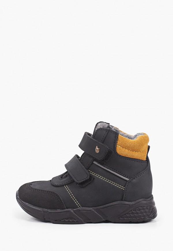 Ботинки для мальчика Котофей 152250-33