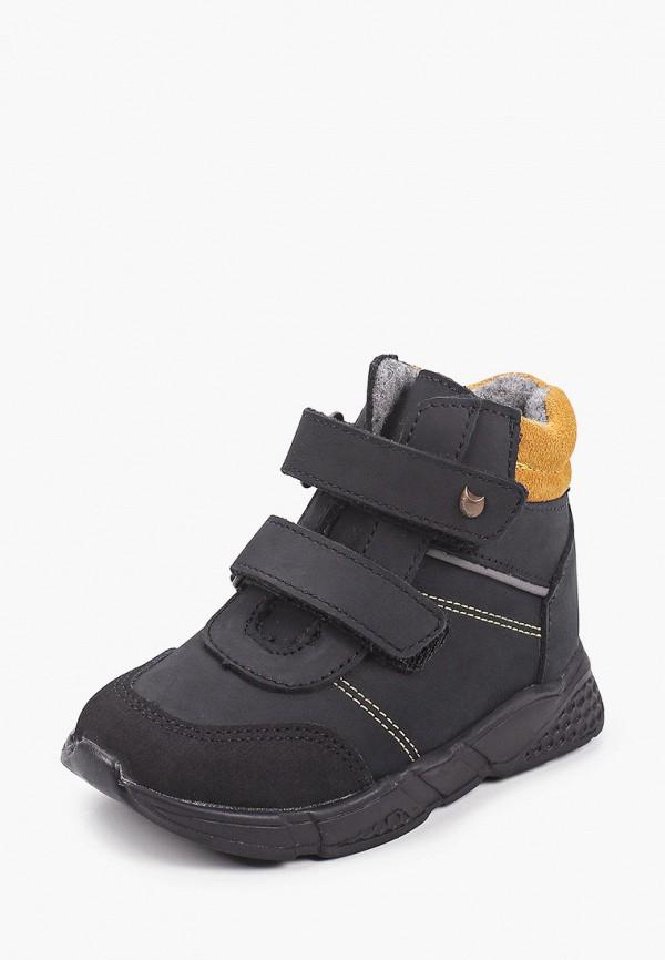 Ботинки для мальчика Котофей 152250-33 Фото 2