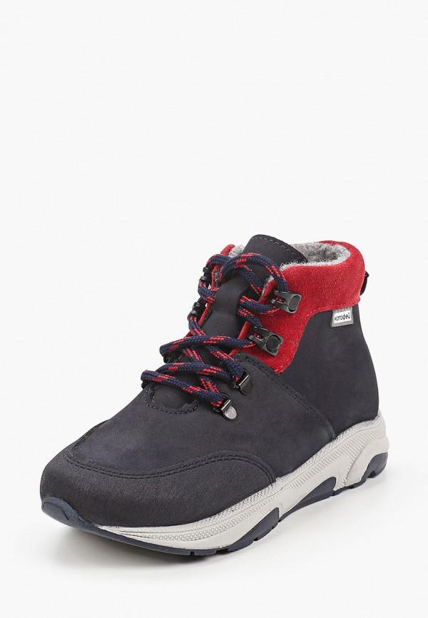 Ботинки для мальчика Котофей 352294-33 Фото 2