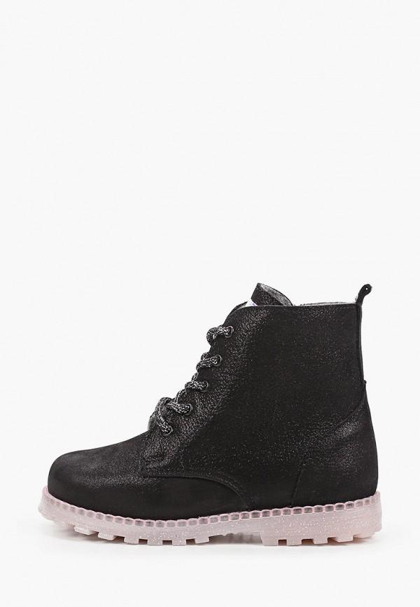 Ботинки для девочки Котофей 352326-31