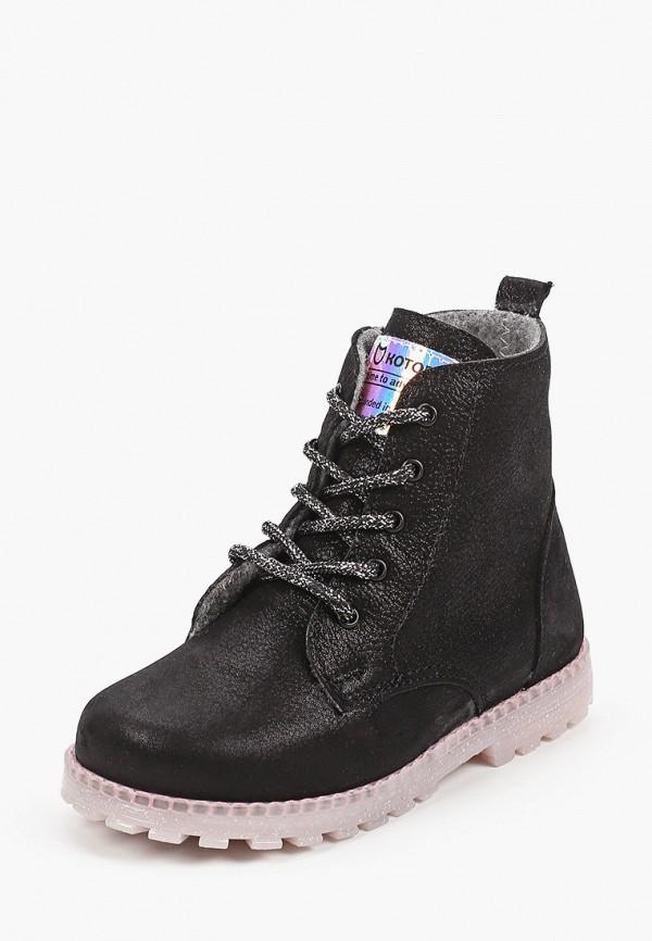 Ботинки для девочки Котофей 352326-31 Фото 2