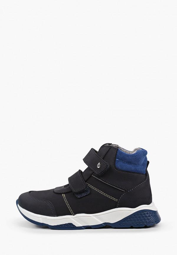 Ботинки для мальчика Котофей 552150-35