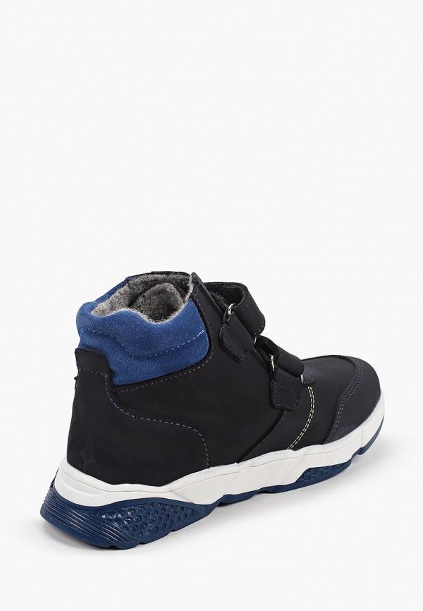 Ботинки для мальчика Котофей 552150-35 Фото 3