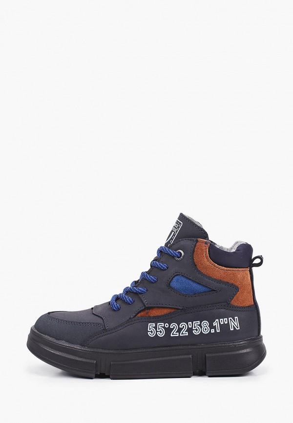 Ботинки для мальчика Котофей 552264-32