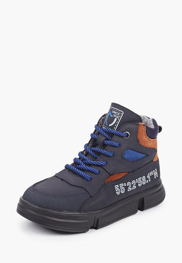 Ботинки для мальчика Котофей 552264-32 Фото 2