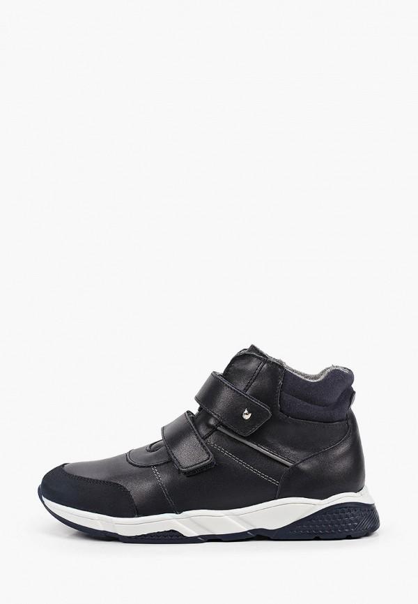 Ботинки для мальчика Котофей 752145-36
