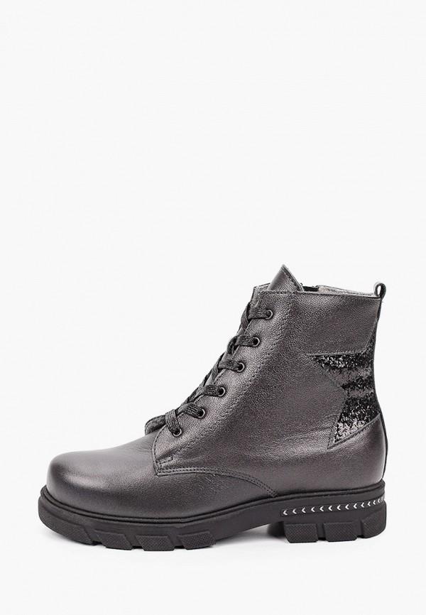 Ботинки для девочки Котофей 752174-32